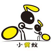 深圳以创智能科技有限公司