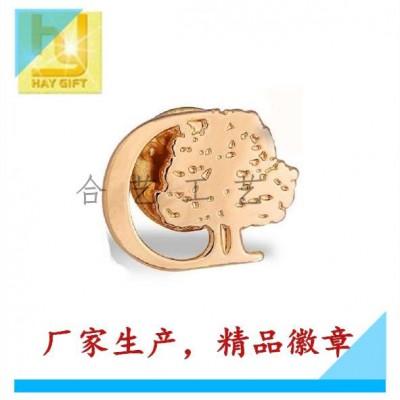 广州徽章厂、广州公司徽章定做、金属徽章制作