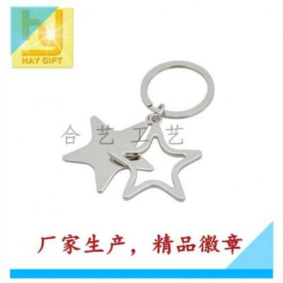 供应金属钥匙扣、星形钥匙链、钥匙圈厂家