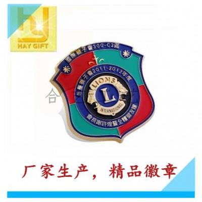 基金会徽章、公司爱心徽章、慈善机构胸徽定制生产