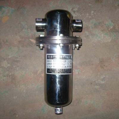 不锈钢高效除油器