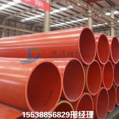 赣州超高分子聚乙烯逃生管优势 厂家现货逃生管