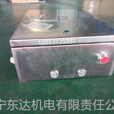 山东东达CFHC10/0.8电磁阀限时低价供应本安防暴厂家
