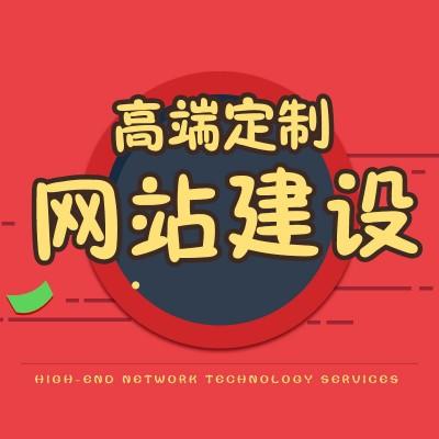 西安网站建设公司,平面设计公司