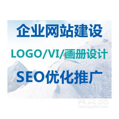 西安设计公司LOGO设计、画册宣传册设计