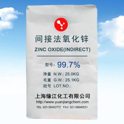 涂料级氧化锌99.7 遮盖力强