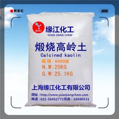 多种规格高岭土粉末200目瓷土粉 白土粉
