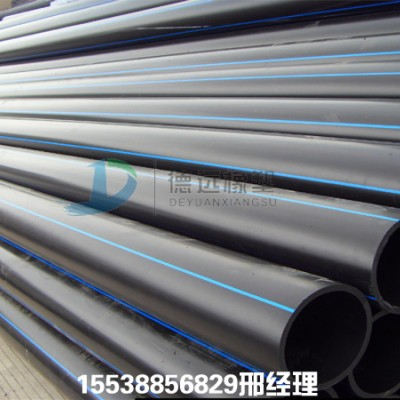 洛阳孟津县PE给水塑料管 黑色SDR11pe供水管厂家