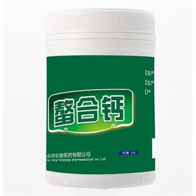专业OEM定制螯合钙 优质OEM贴牌代加工生产