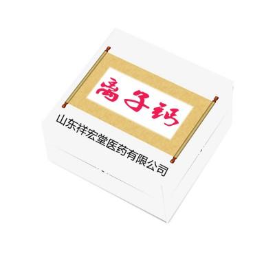 粉剂 离子钙 中老年 固体饮料 oem贴牌 代加工