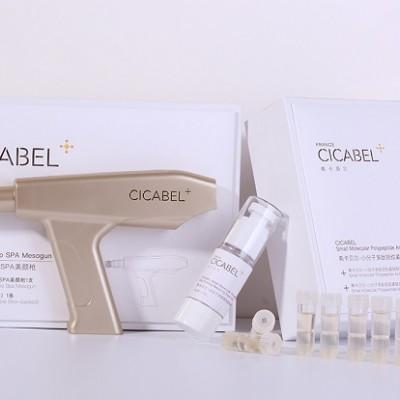 国际巨星代言-希卡贝尔为妳打造私人美容院