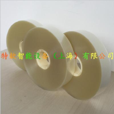 彩色纸带,高低温纸带,全自动束带机专用打包薄膜带 可定制