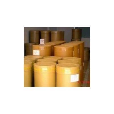 天然辣椒碱 CAS: 404-86-4