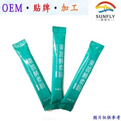 深圳周边胶原蛋白固体饮料加工OEM贴牌生产厂家
