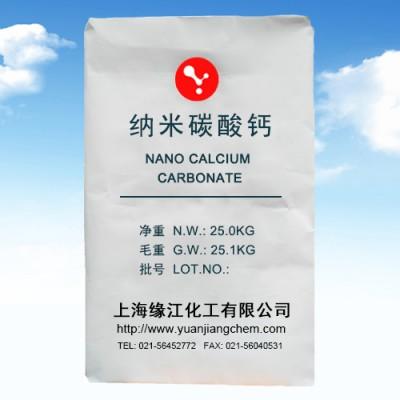 纳米碳酸钙高档填充料塑料橡胶用实验试剂纳米钙粉
