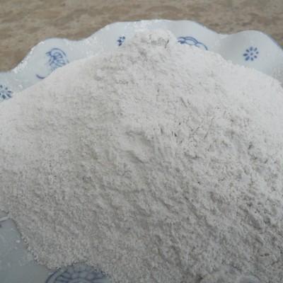 上海缘江工业级级碳酸钙价格 轻质碳酸钙800目