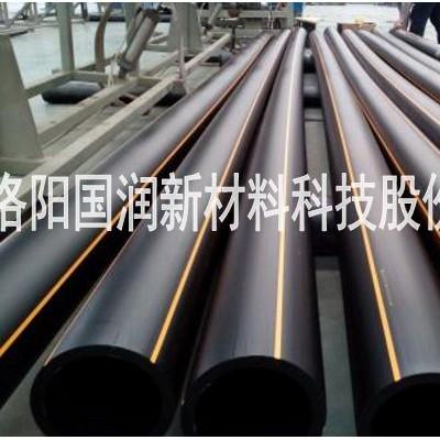 聚乙烯pe塑料天燃气输送管材 pe然气天燃气管