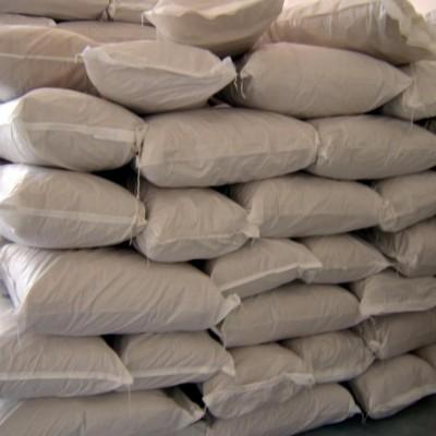 超细瓷土粉 粘土 耐火泥粉超细高白纳米陶土粉