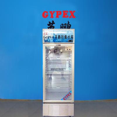 上海防爆冰箱 英鹏防爆冷藏柜 实验室防爆冰箱