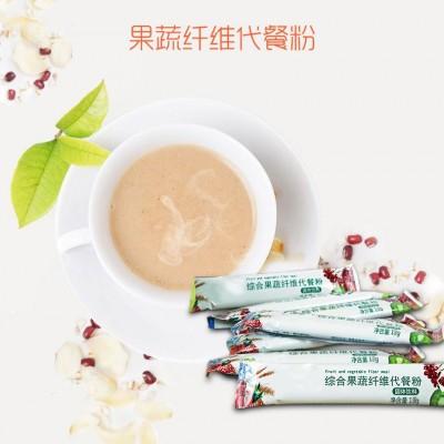 深圳周边胶原蛋白肽粉oem固体饮料OEM食品代加工