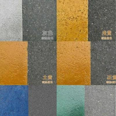 彩色路面也有分辨率?(百丰鑫彩色路面改色剂)
