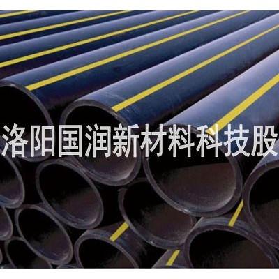 登封市城乡改造燃气专用管 热熔连接聚乙烯燃气管现货