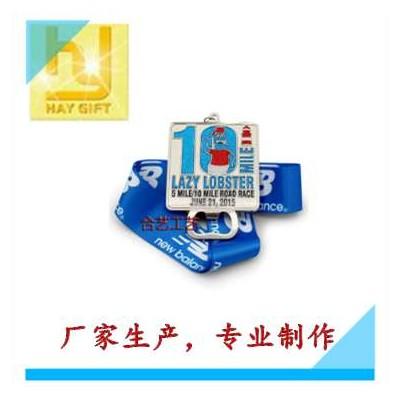供应广州奖牌制作、供应奖牌图片