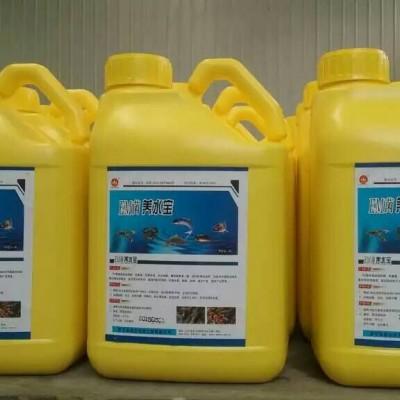 金山生物养水调水专用产品EM菌