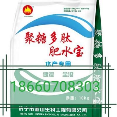 加强型持效微生物水产养殖专用肥聚糖多肽肥水宝
