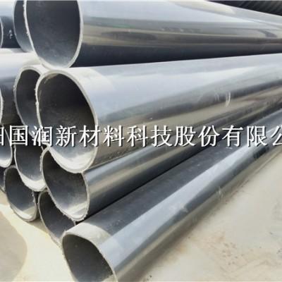 贵州矿山尾矿输送管 黑色超高管规格