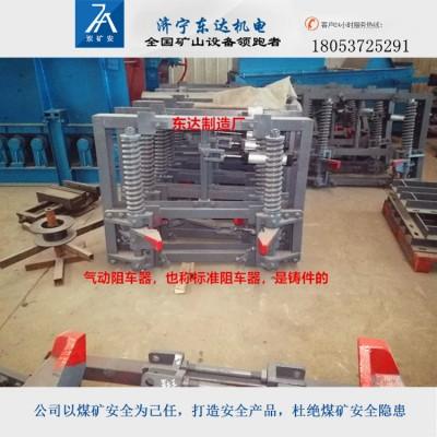 煤矿专用设备井口操车系统配套液动阻车器ZCY-600