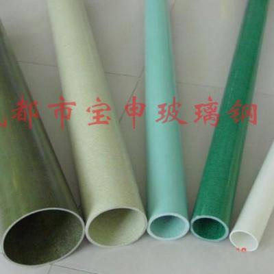 彩色玻璃钢养殖空心圆管