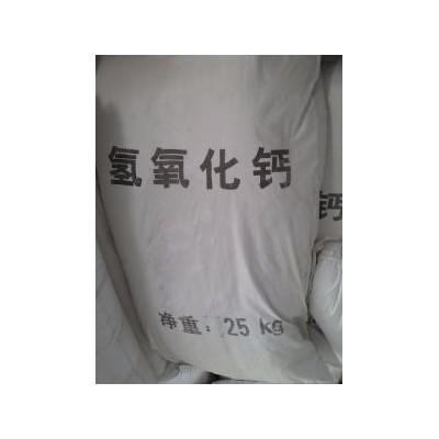 氢氧化钙 熟石灰粉 消石灰 酸碱调试剂 工业级25KG