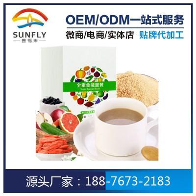 实体店固体饮料_能量餐固体饮料ODM贴牌代加工