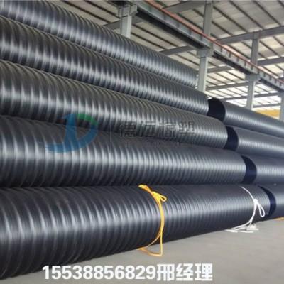 汝阳公路排污水用hdpe钢带波纹管 pe地埋管道