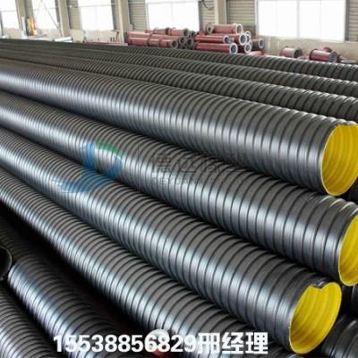 宜阳厂家供应优质大口径排污管 DN500钢带波纹管