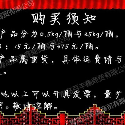 广州专业聚氨酯冷补灌缝胶供应