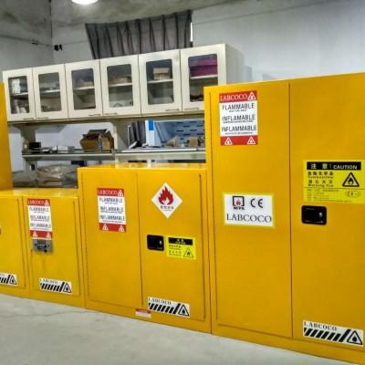 供应北京工业安全柜 危险品试剂柜 化学品储存柜