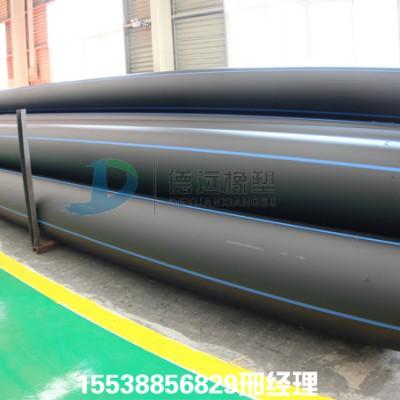 河南pe给水管厂家批发 pe管材外径32-315给水管