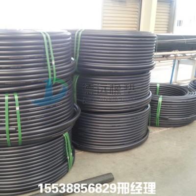 河南HDPE高分子聚乙烯给水管 PE管材管件