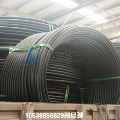 三门峡义马PE管厂家 高密度聚乙烯管