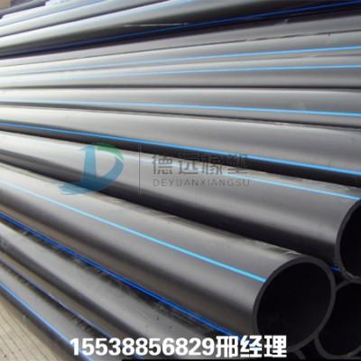 宜阳县PE管 HDPE农田灌溉管厂家