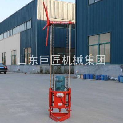 巨匠集团供应QZ-2A型三相电野外勘察钻机 小型勘探钻机