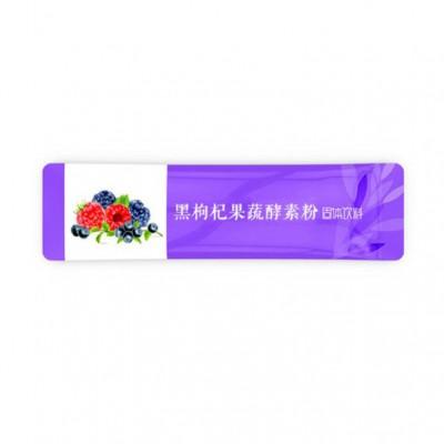 北京枸杞酵素固体饮料定制厂家、胶原蛋白饮品专业代加工