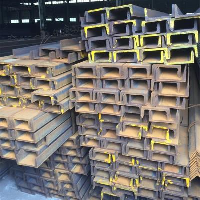 Q235B欧标槽钢UPN80上海欧标热轧槽钢现货批发