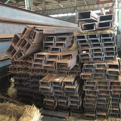 S355JR欧标槽钢UPN300上海一级供应商