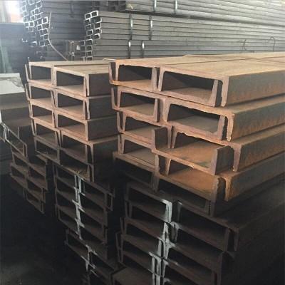 Q345D低合金槽钢 Q345E耐低温槽钢上海优质供应