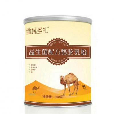 骆驼奶粉-骆驼奶粉招商加盟那拉乳业厂家直供