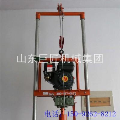 现货供应SJQ型打井机设备 家用小型汽油打井机