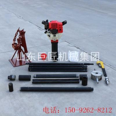 巨匠QTZ-1型专业土壤取样工具 小型打土钻机